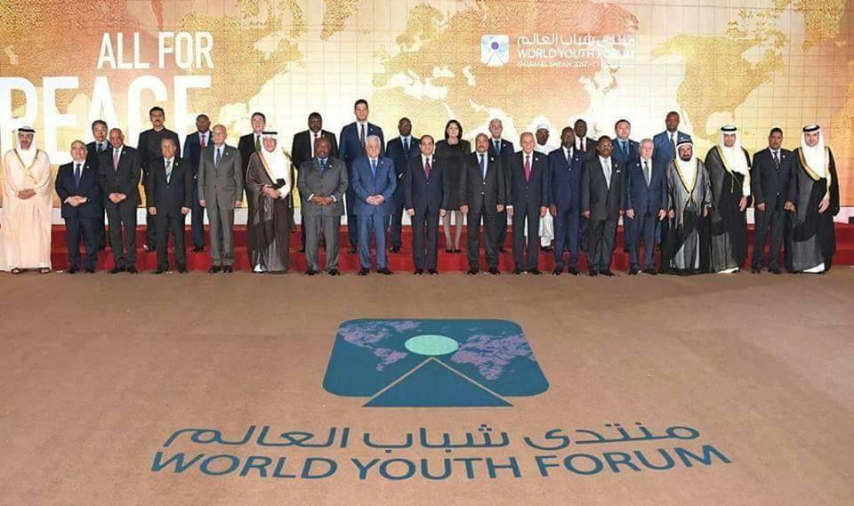 http://www.mjs.tn/images/album-photo/world-jeunesse_forum2017/world-jeunesse_forum1.jpg